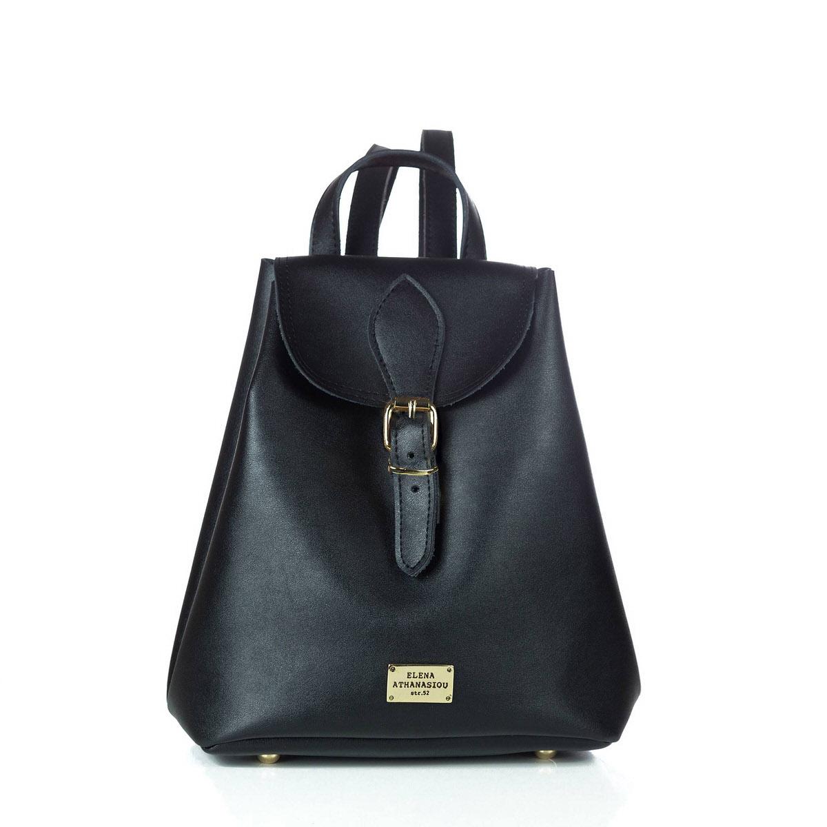 1e0544fd3c Backpack Mini Black